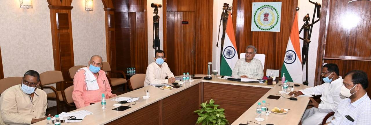 Chhattisgarh State Planning Commission