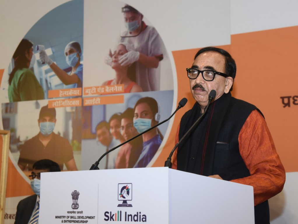 skilling to remotest of villages and towns in India