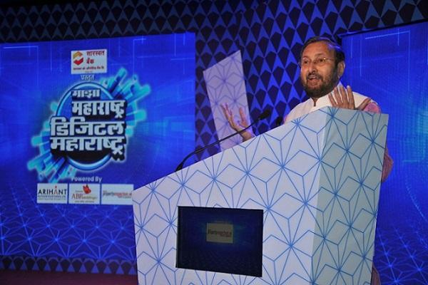 Digital platforms promote transparency