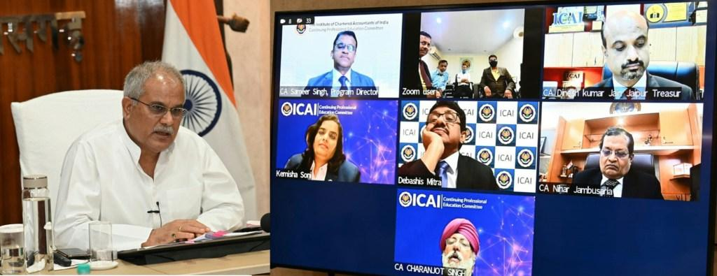Chief Minister inaugurates convention organized by ICAI