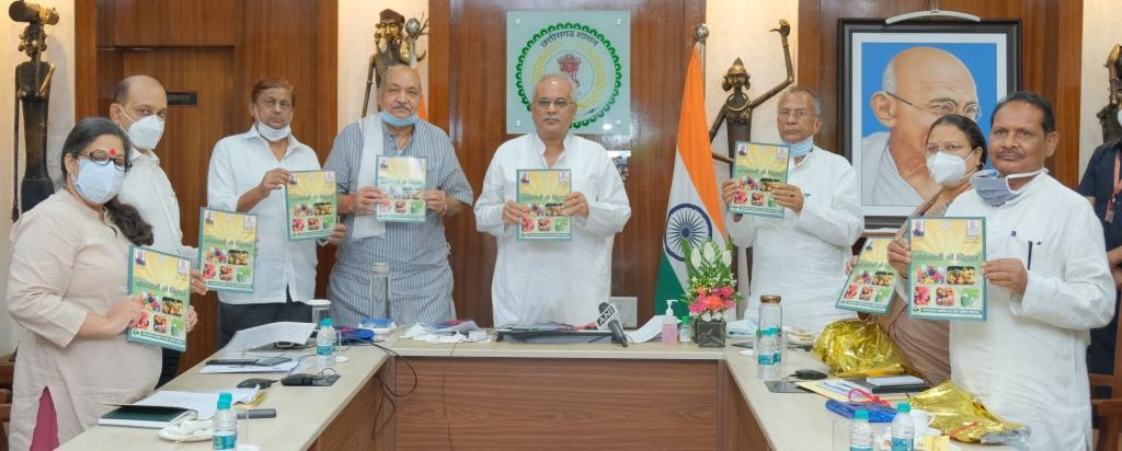 Chief Minister releases Bagwani Ke Bihan booklet