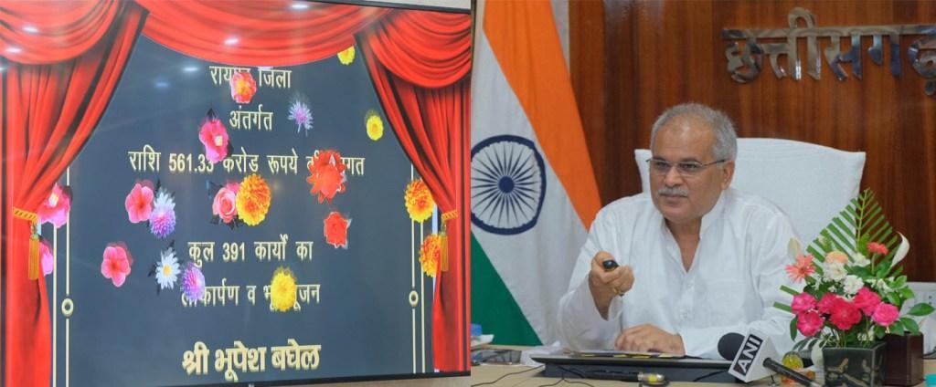 Development priorities of chhattisgarh government